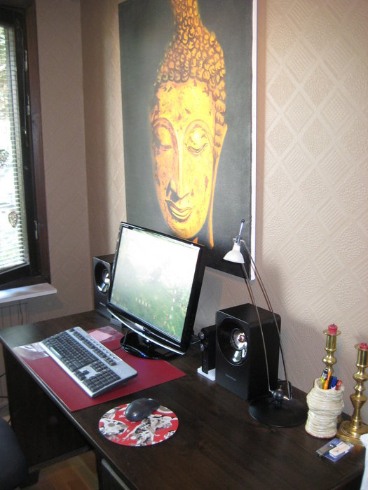 Skrivbordet