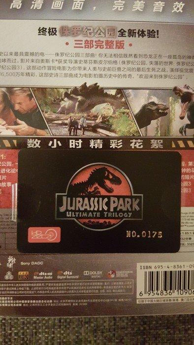 Jurassic Park Ultimate Trilogy HDZeta Silver Label